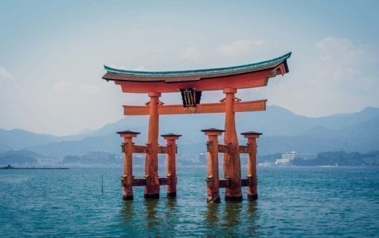 Discover the 4 Main Islands of Japan and What Makes Them Unique